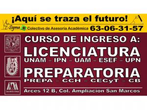 Ingreso a la Licenciatura 2022